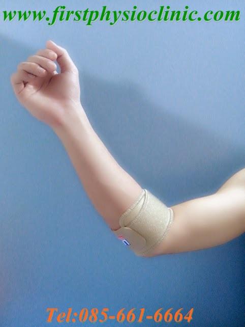 ท่ายกแขนและขา : นอนคว่ำ ยื่นมือไปด้านหน้า แล้วยกแขนขวาและขาซ้ายขึ้นเหนือพื้นพร้อมกัน  ทำค้างไว้ประมาณ 5 วินาที แล้ววางแขนและขาลง สลับข้าง (แขนซ้าย ขาขวา) ...